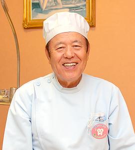 首藤歯科クリニック院長・首藤  洋治